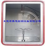 IP9K高压喷水试验箱30年专业品牌