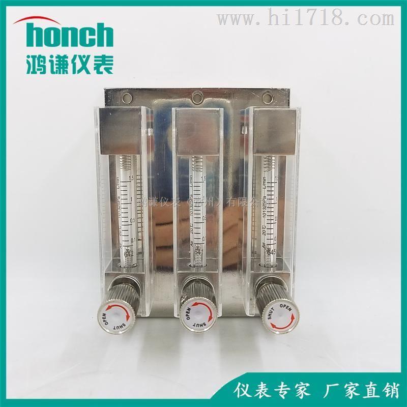 玻璃转子流量计 LZB-3WB,厂家直销 三联式玻璃转子流量计鸿谦