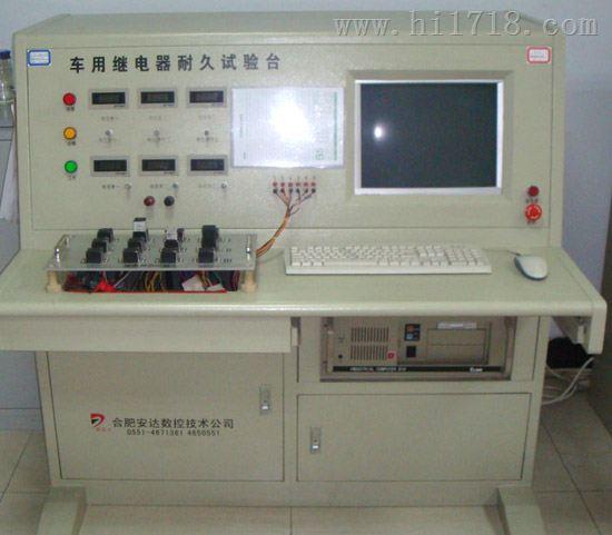 汽车液位传感器性能耐久试验台技术说明-液位传感器试验台厂家批发-合肥百川