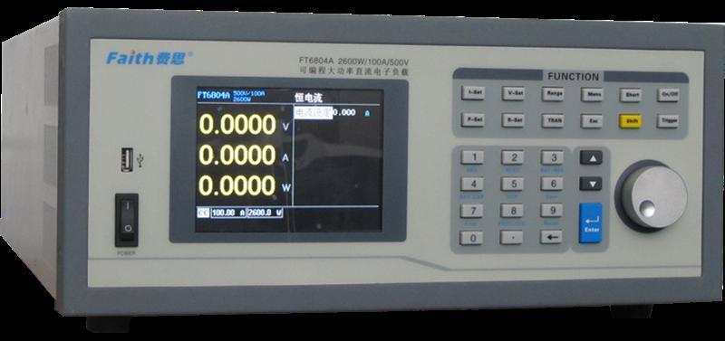 费思 FT6803A 大功率电子负载,FT6803电子负载型号与报价