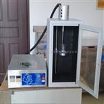 上海聲彥供應優質低價破碎容量0.5-1200ML超聲波細胞粉碎機