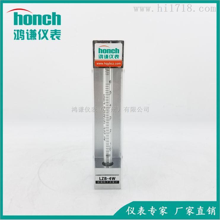 玻璃转子流量计LZB-4W,产地货源 玻璃转子流量计 鸿谦