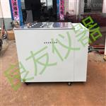 DXDL-100金坛良友电线电缆水浴锅 绝缘电阻水浴箱 恒温水槽,大容量水箱