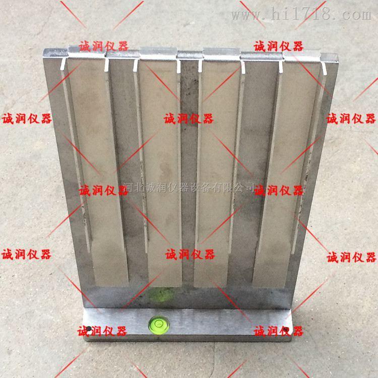 诚润厂家直销建筑密封材料检测用下垂度试模挂架 下垂度挂架
