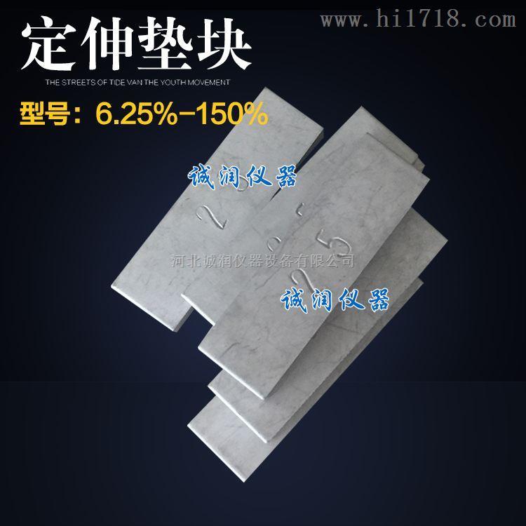 定伸垫块  诚润厂家特惠建筑密封材料用定伸垫块