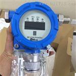 特价促销华瑞sp-2104plus氯气报警器0-50ppm