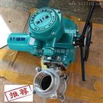 Q911F-100P 电动高压球阀