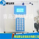 PC-3A型大量程PM2.5粉尘仪,价格实惠工业级粉尘检测仪