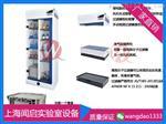 上海聞啟實驗室家具  廣東凈氣型儲藥柜(雙層過濾)