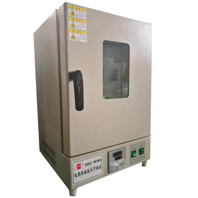南京干熱滅菌箱GKQ-9070A