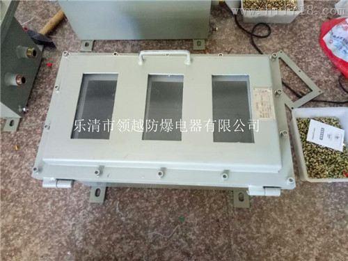 数显温控仪防爆箱_集成电路_乐清市领越防爆电器有限
