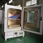 DHG-9030B高温干燥箱数显鼓风干燥箱