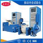 液压振动试验台制造商