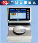 辽宁6000g/0.1g自动累计产品重量电子天平价格