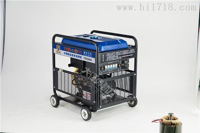 TO300A-柴油发电电焊机多少钱