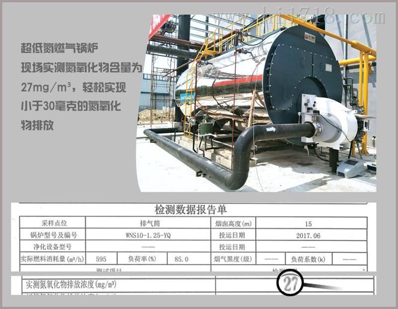 10吨燃气蒸汽锅炉一套多少钱