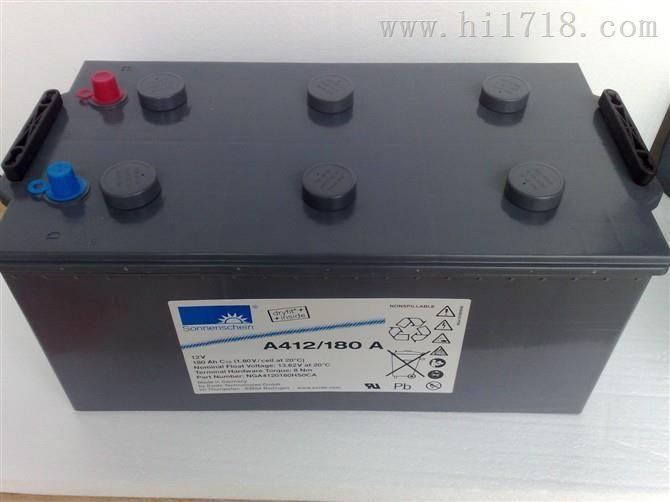 原装进口胶体蓄电池 德国阳光A412/180A 新报价