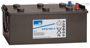 德国阳光A412/120A 胶体蓄电池批发价格