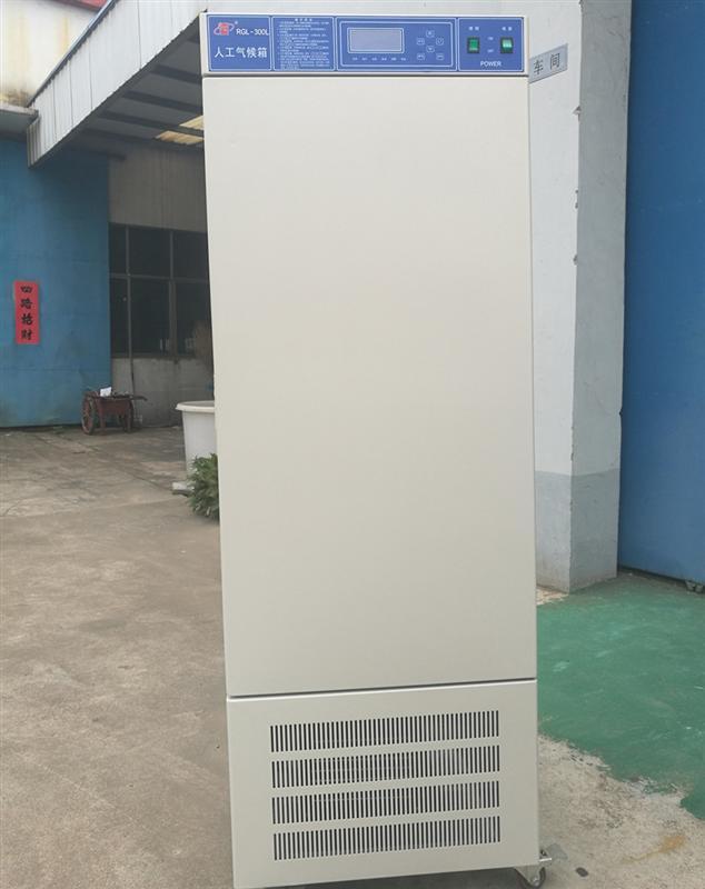 RGL-450L 智能人工氣候箱,模擬自然環境