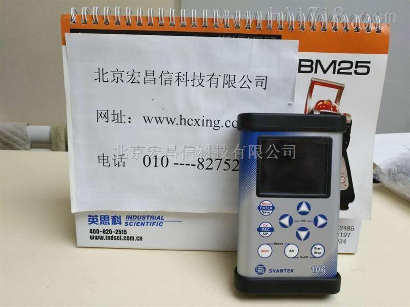 SV106 人体振动及频谱分析仪