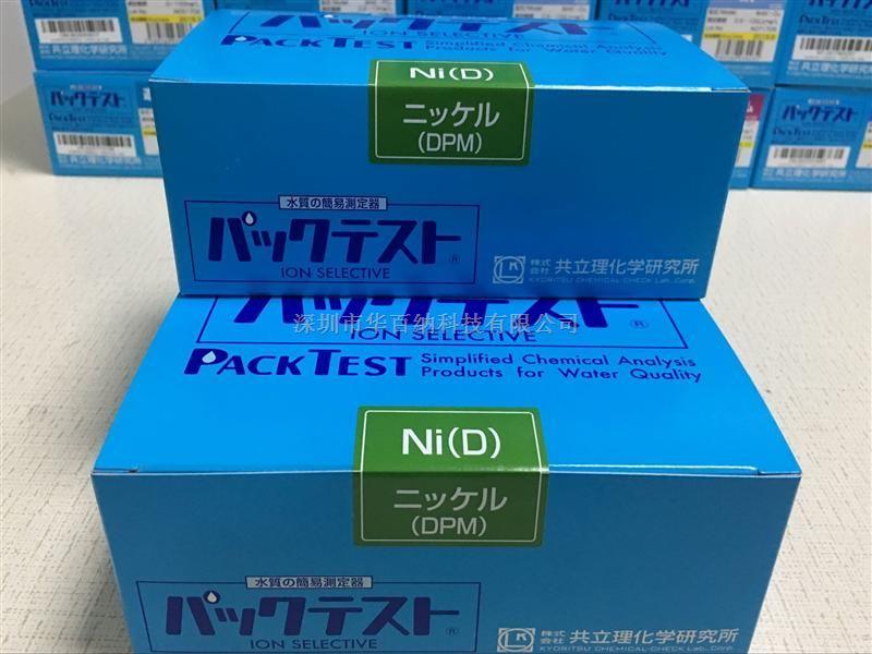日本共立六价铬测试包WAK-CR6+水质测试包/总铬CRT水质测定器