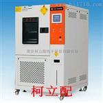 可程式恒温恒湿箱 XB-OTS 欣宝环境试验箱