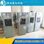 310C1型COD在线自动监测仪,广东水质在线自动监测系统厂家