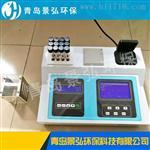 双LCD显示COD快速测定仪 内置独立消解器便携式COD