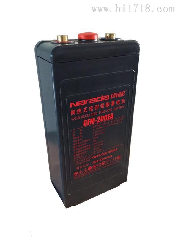 阀控式铅酸蓄电池
