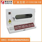 WKC-6S温控型持粘性测试仪