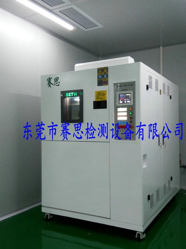 两温区温度冲击试验箱广东优质工厂