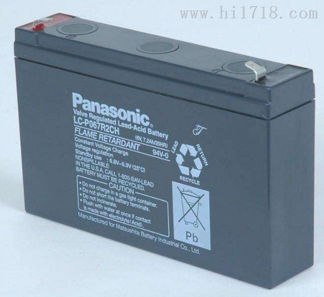 LC-PD1217松下蓄电池、12V17AH正宗免维护