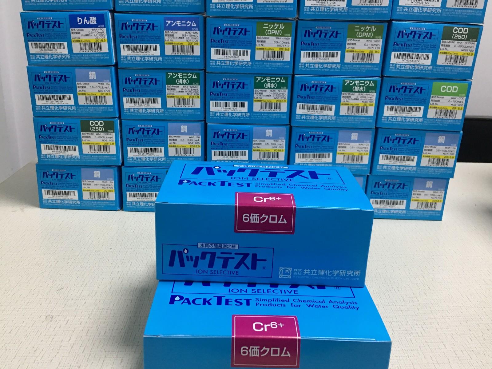 日本共立六价铬测试包