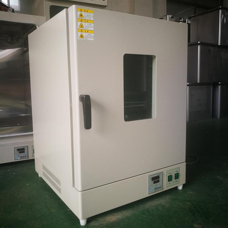 医疗器械干燥箱