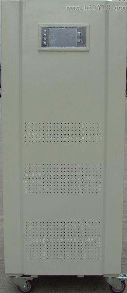 北京电子智能稳压器
