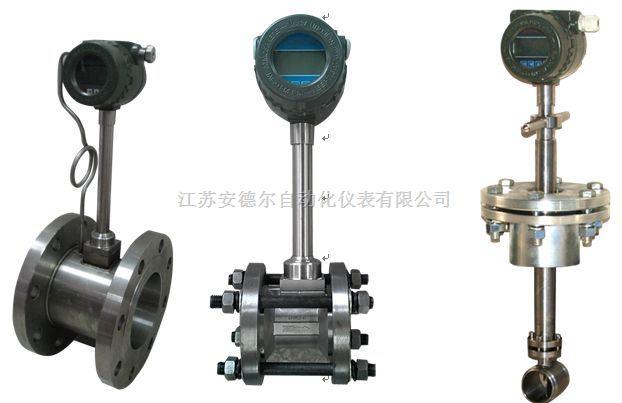DN80蒸汽管道流量表价格