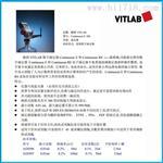 德国VITLAB  连续式数字滴定器  货号