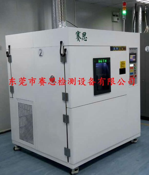 高低温冷热冲击试验箱制造专家