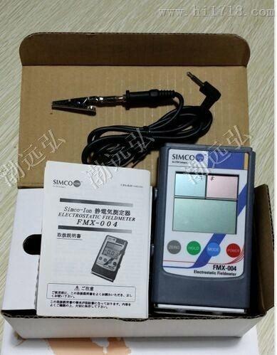 静电压离子平衡电压测试仪fmx004