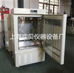 TRI-450人工氣候箱小動物培養箱光照恒溫恒濕箱