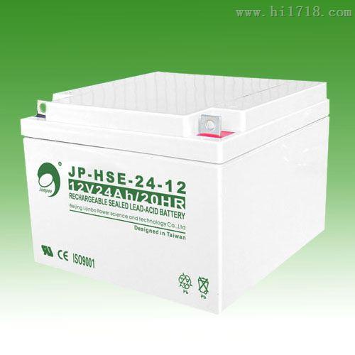 直销12v24ah江西劲博蓄电池12M24AT促销价格 报价