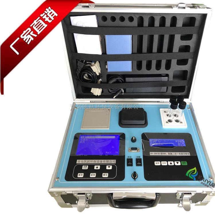 污水处理厂COD 氨氮含量检测仪