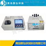 山西JH-TD201型COD水质快速分析仪 COD氨氮多参数水质测定仪