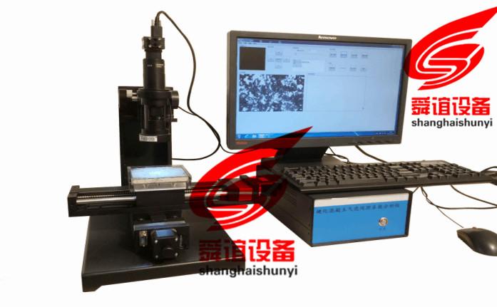 硬化混凝土气泡间距系数测定仪_混凝土气泡间距系数测定仪生产厂家