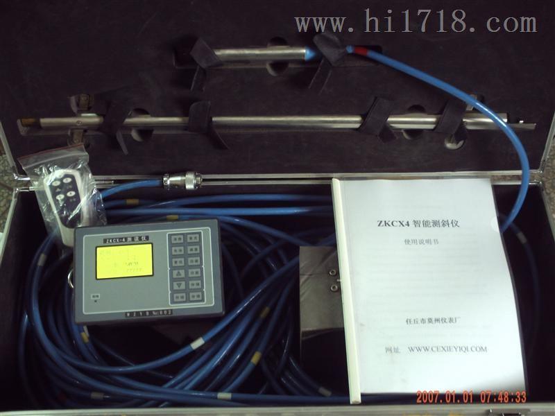 剖面沉降仪 ZKCX4 莫仪测斜剖面沉降仪