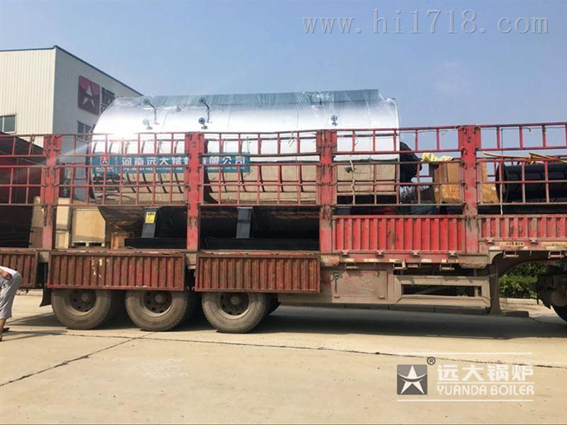 10吨燃气锅炉厂家销售价格,天然气锅炉厂