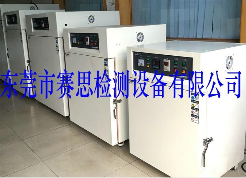 工业通用高温烘烤试验箱