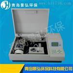 供应微生物电极法BOD测定仪,快速测定水样中的BOD值
