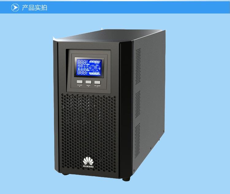 华为ups电源 ups2000-a-1kttl价格800va/1kva