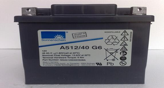 德国阳光蓄电池A412/20G5销售价格